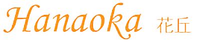 Hanaoka ―花丘―